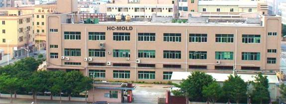 http://www.hc-mold.cn/company.jpg